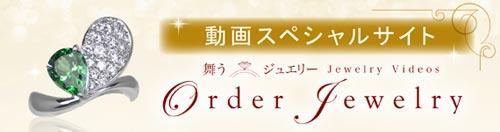 アトリエ・エヌ・ツー動画スペシャルサイトへ