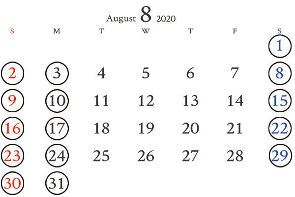 銀座8月カレンダー