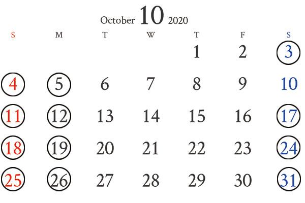 銀座カレンダー10月
