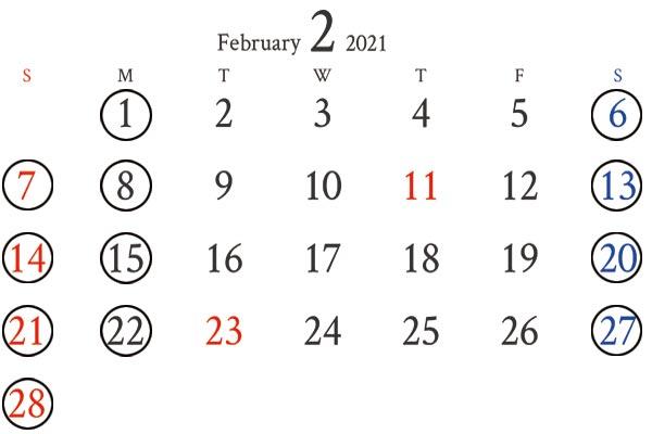 銀座店 2月のカレンダー