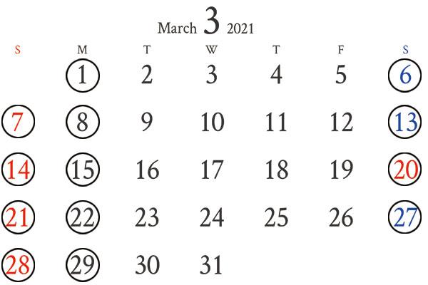 銀座3月カレンダー