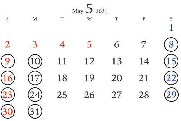 銀座店5月カレンダー